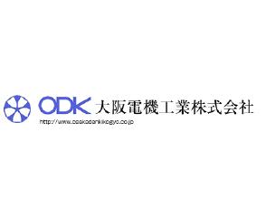 大阪電機工業